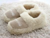 Hausschuhe aus Schafswolle beige