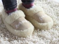 Hausschuhe Wolle